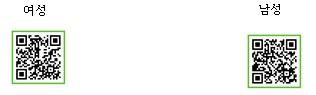 qr_대화형 챗봇 모델 가이드라인개발.jpg